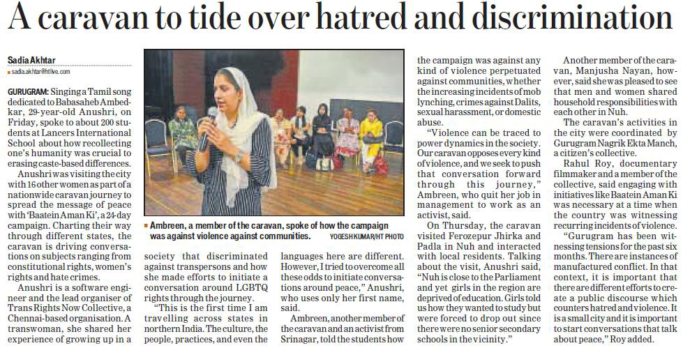 'A caravan to tide over hatred and discrimination'- Hindustan Times (13th Oct 2018)